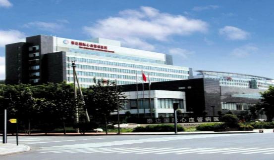 Tianjin Taida Cardiovascular Hospital
