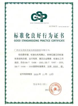 Standardized good unit certificate